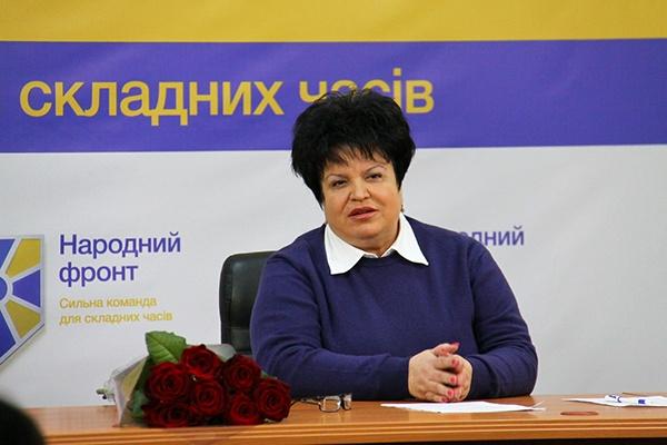 Фото: Народний фронт. Харківська область. / Facebook