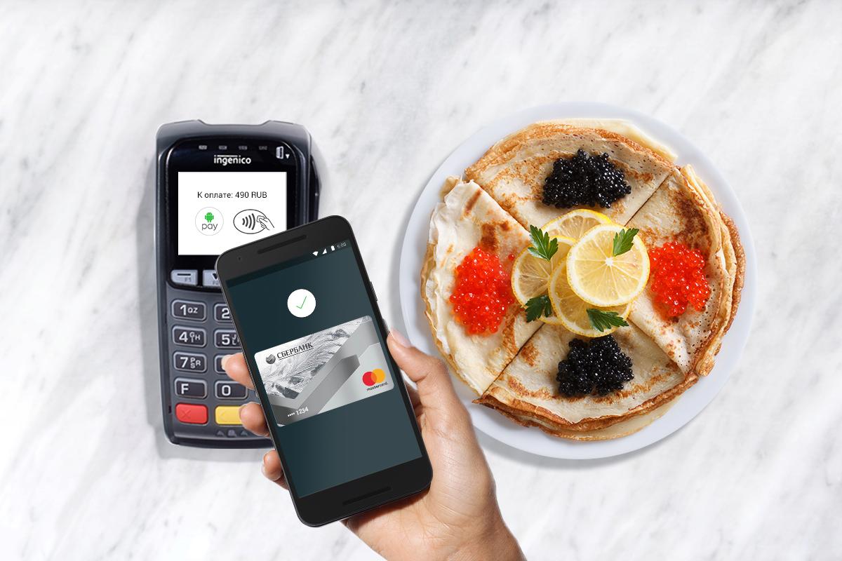 В России сервис Android Pay заработал в мае 2017 года. Фото: russia.googleblog.com