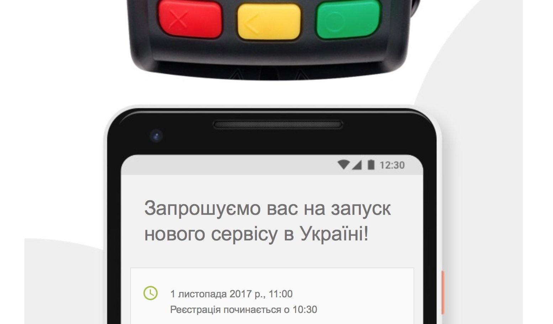 Презентация Android Pay начнется в 11.00. Фото: alexanderslev1n / Twitter