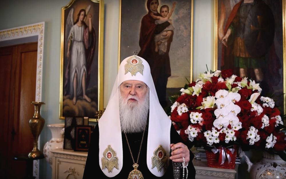 Действующий предстоятель УПЦ КП патриарх Филарет. Фото: cerkva.info