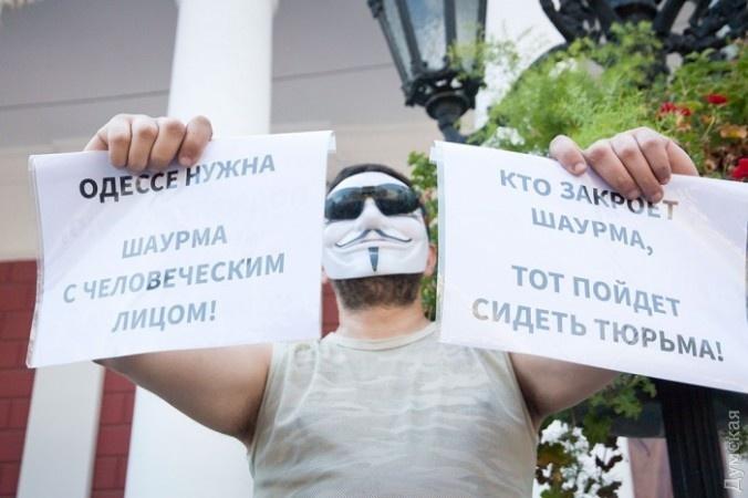 Жители Одессы вышли намарш взащиту шаурмы