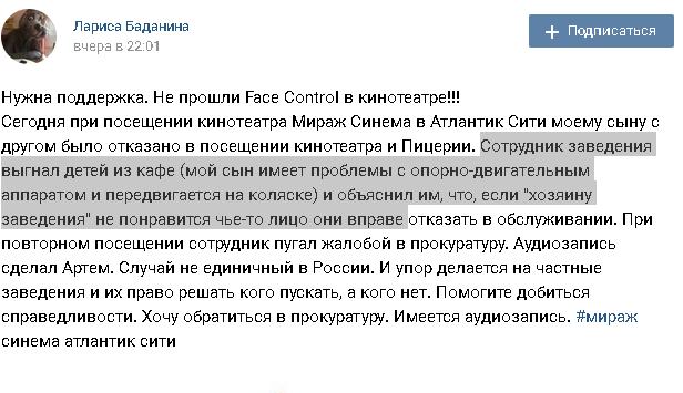"""Скриншот: Лариса Баданина / """"ВКонтакте"""""""