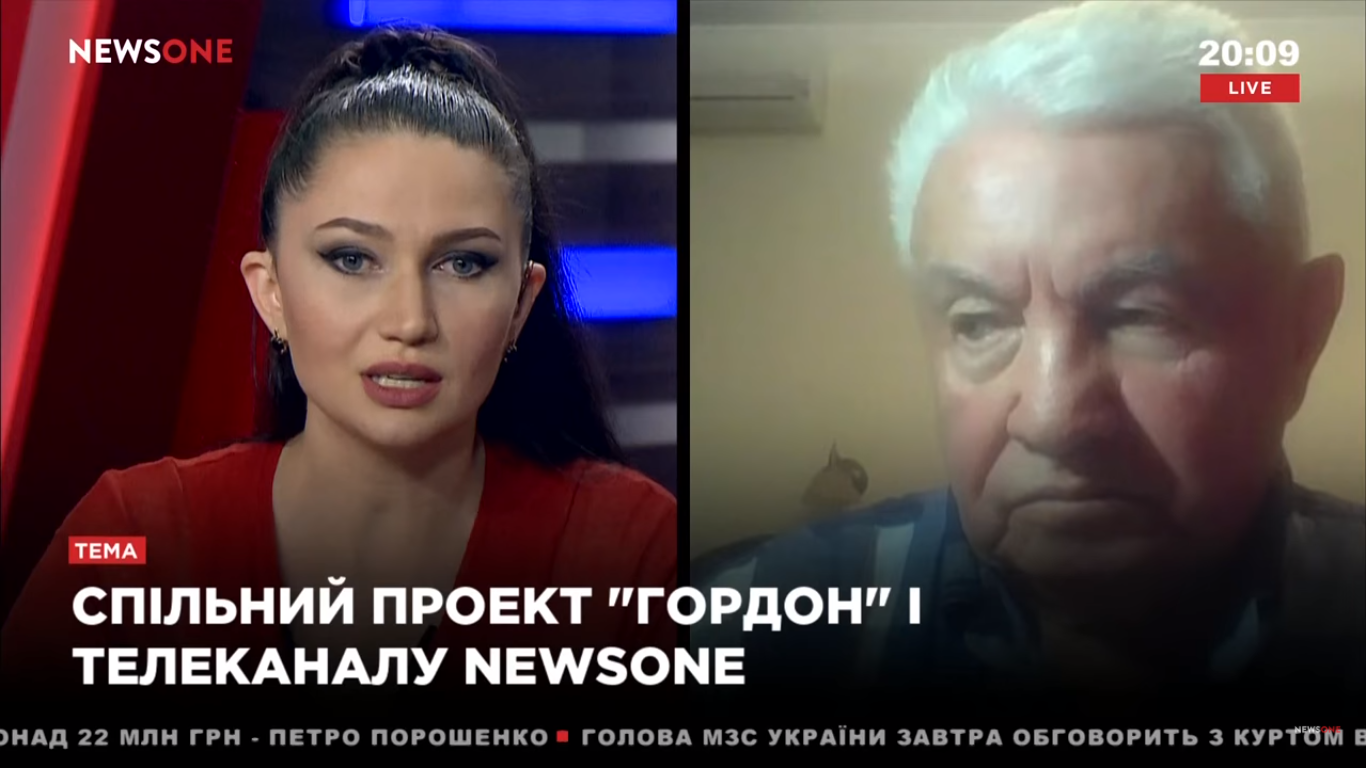 Скриншот: NewsOne / YouTube