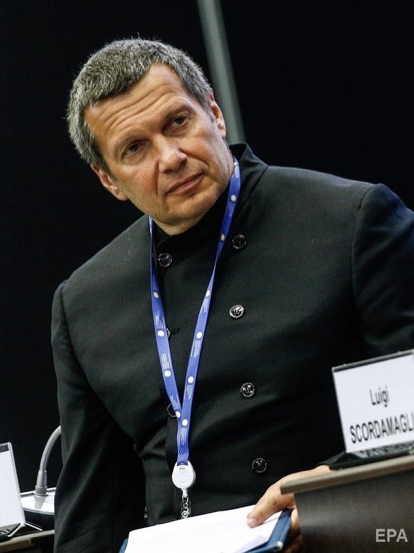 Владимир Соловьев. Фото: ЕРА