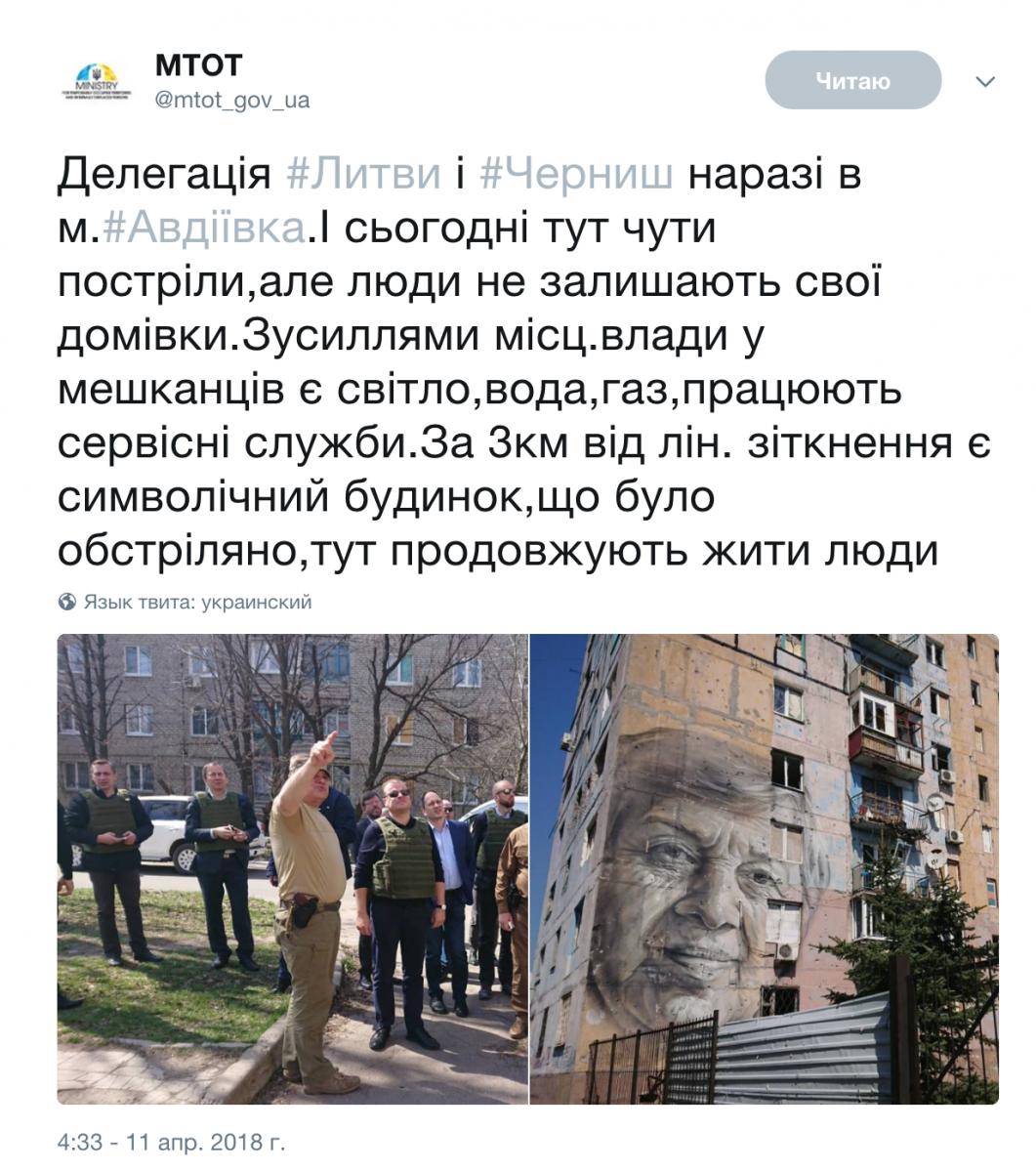 snymok_ekrana_2018-04-11_v_16_06_03