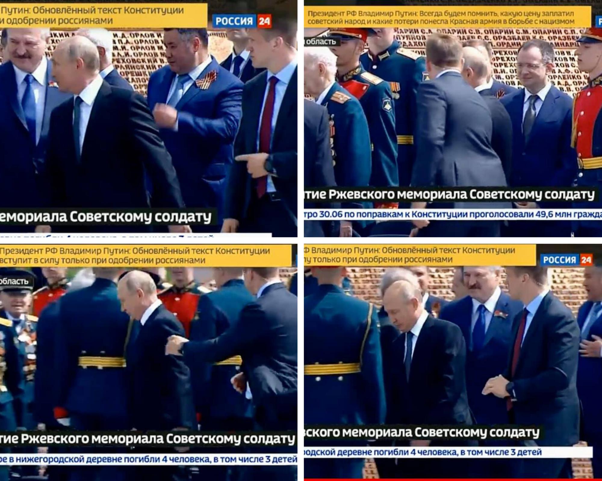 Скриншоты: Елена Рыковцева / Facebook