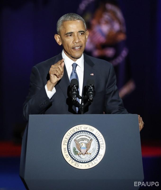 Обама: Изменения происходят только когда к этому подключаются обычные люди. Фото: ЕРА