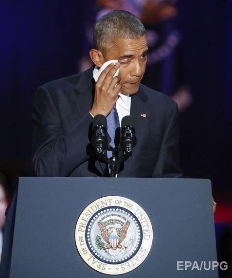 За 50 минут выступления Обама прослезился лишь однажды – обращаясь к супруге. Фото: ЕРА