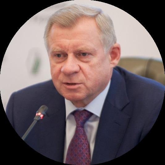 Яков Смолий, глава Национального банка Украины