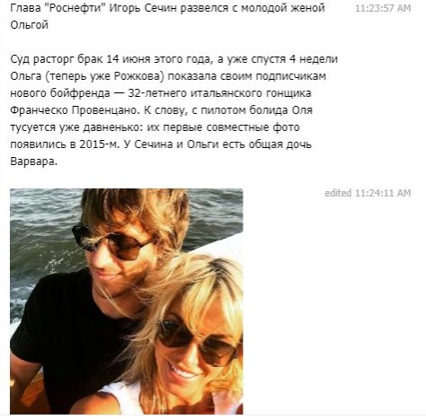 Скриншот: web.telegram.org