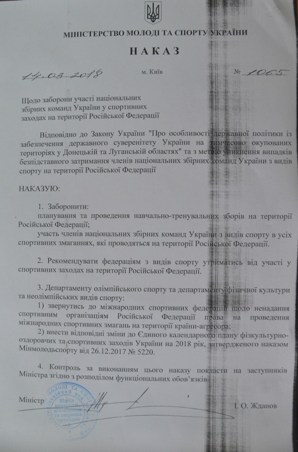 Фото: http://dsmsu.gov.ua