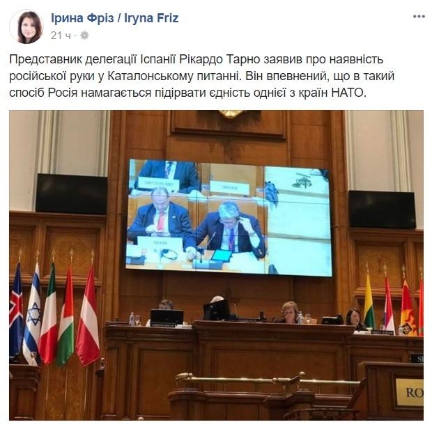 Киев: РФ против воли предоставляет крымчанам гражданство и«заселяет Крым народами Сибири»