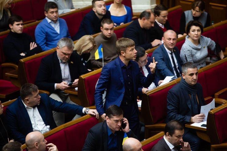 Фото: Олексій Гончаренко / Facebook