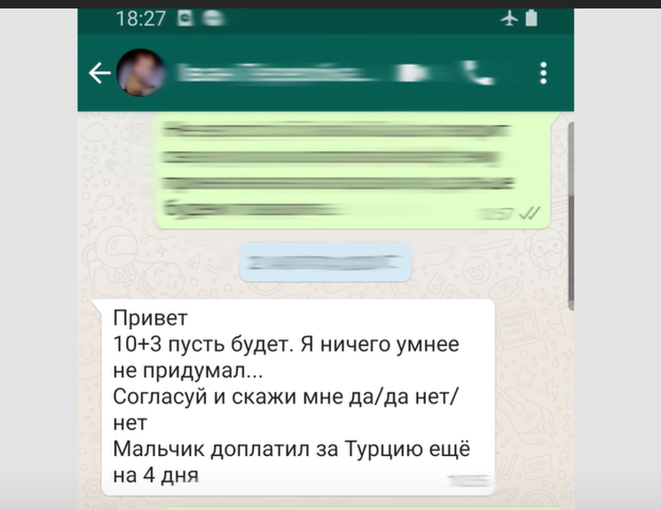 Скриншот: NABU / YouTube