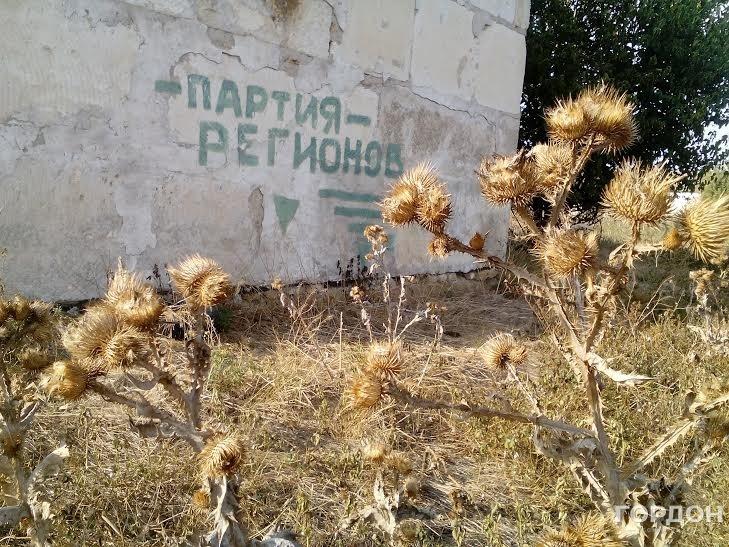 Фото: Андрей Сантарович / Gordonua.com
