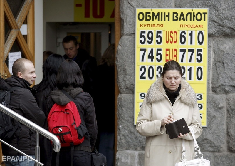 Ukrainians queue at a currency exchange office in central Kiev, Ukraine, 27 October 2008 Фото: ЕРА