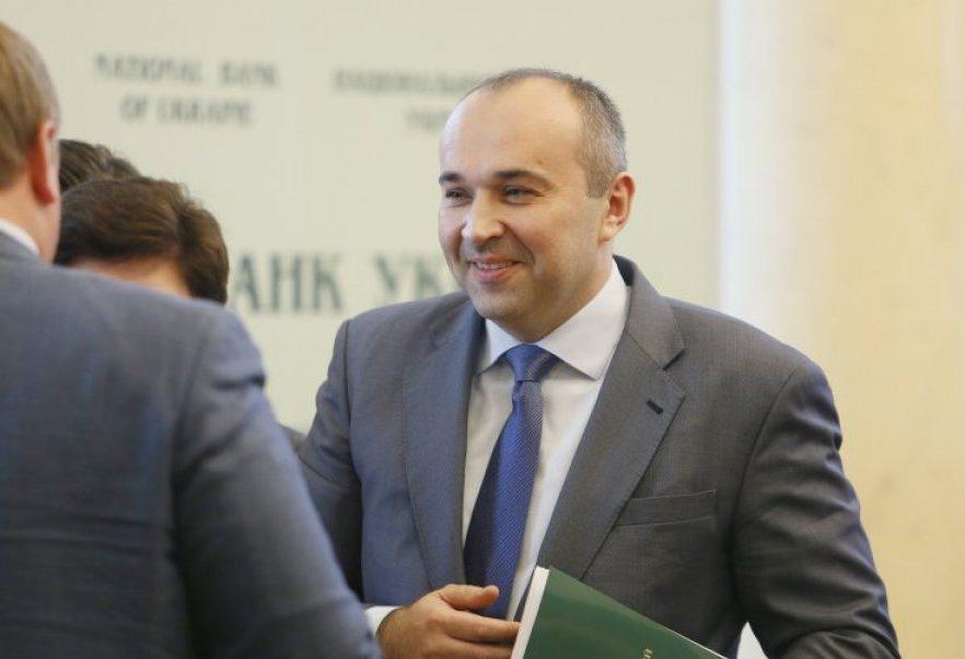 Фото: politeka.com.ua