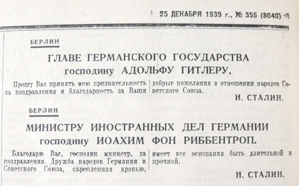 Аміна була не проти, - Осмаєв про обмін Крінарі, який вчинив замах на його та Окуєвої життя - Цензор.НЕТ 8990
