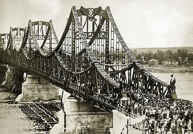 Цепной мост в Киеве. Фото: nv.ua