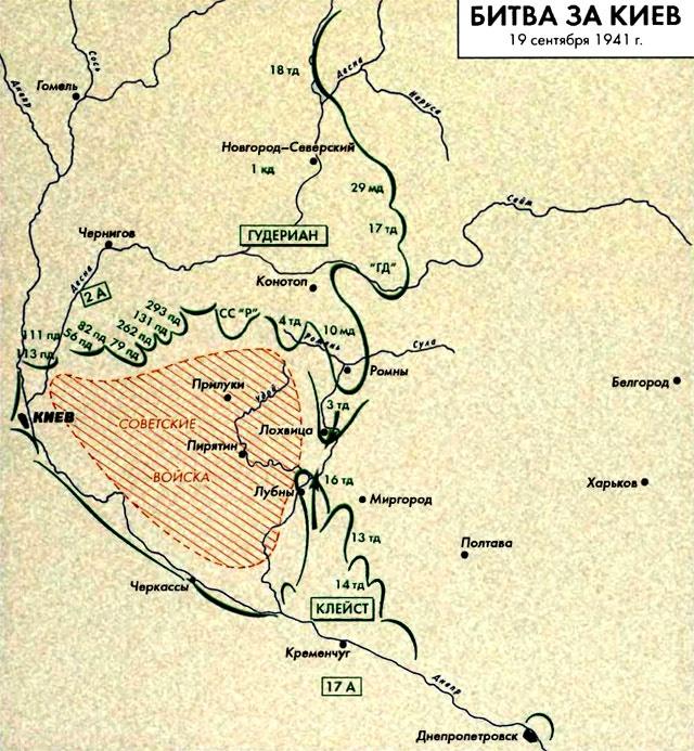 Карта Киевского котла. Фото: war1945.ru
