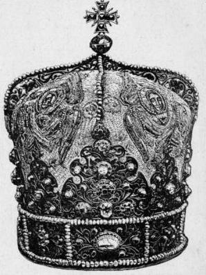 Митра Перемышльских епископов