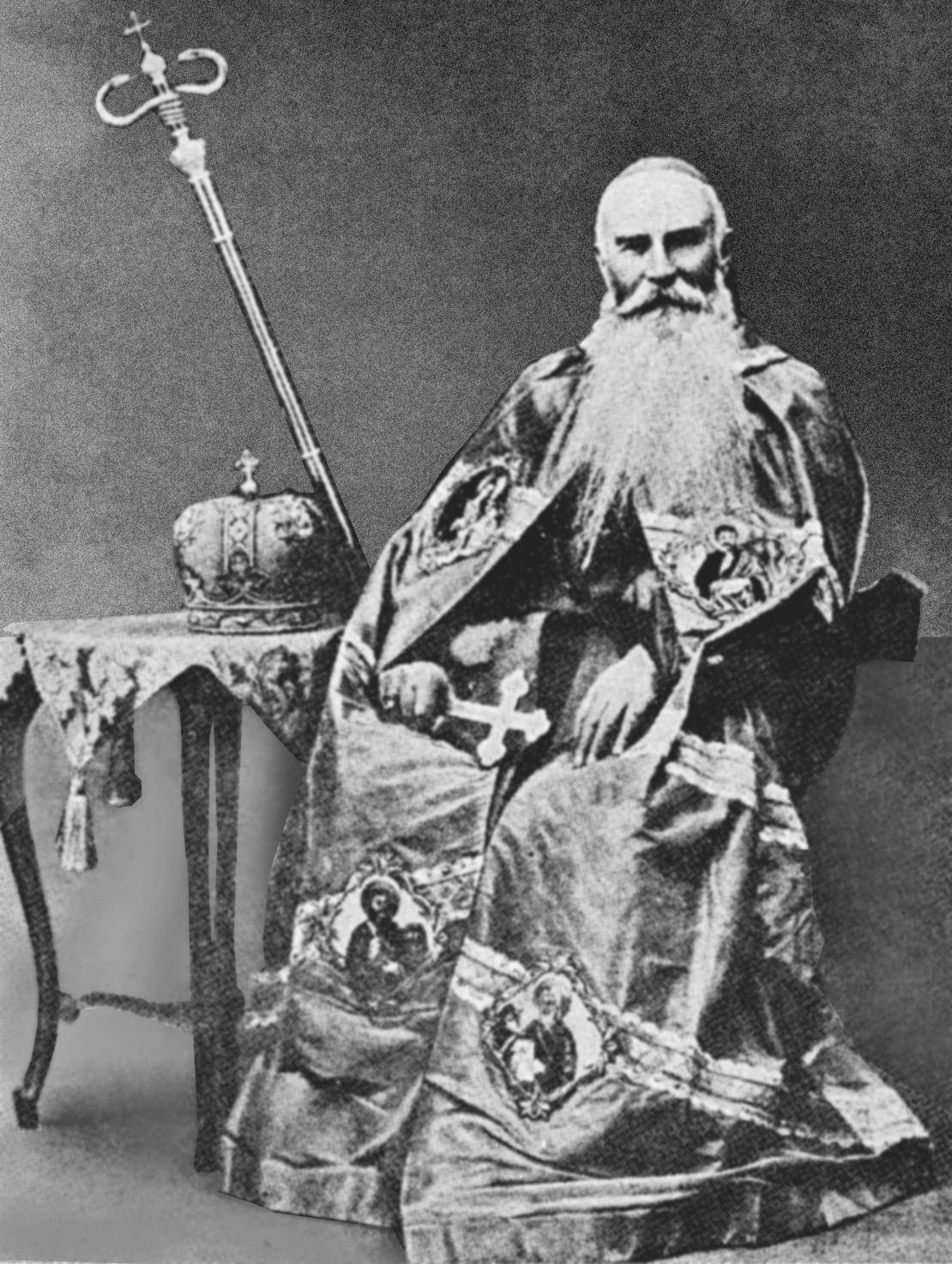 Епископ Иосафат Коциловский