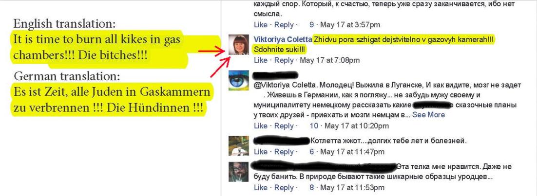 Виктория Колетта: Жидву пора сжигать действительно в газовых камерах, Сдохните суки!!! Фото: Скриншот из архива Махаила Розенгурта