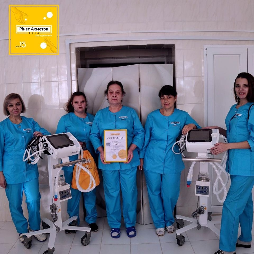 Фото: akhmetovfoundation.org
