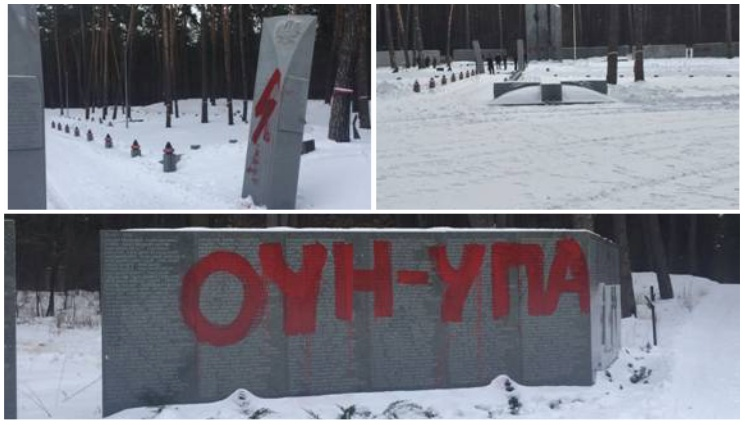 Фото: Міністерство культури України / Facebook