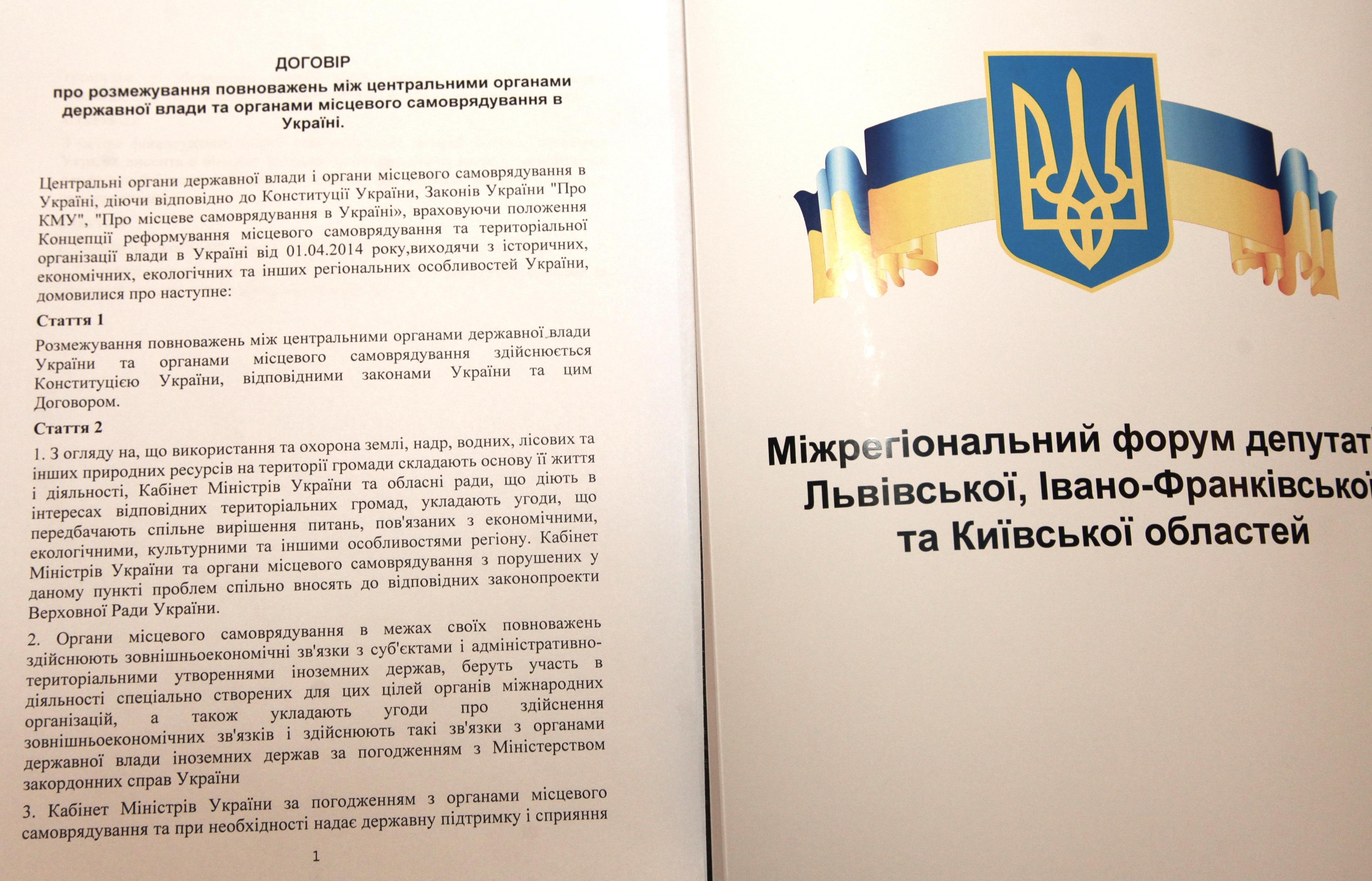 Три области Украины предложат Порошенко подписать договоры обавтономии