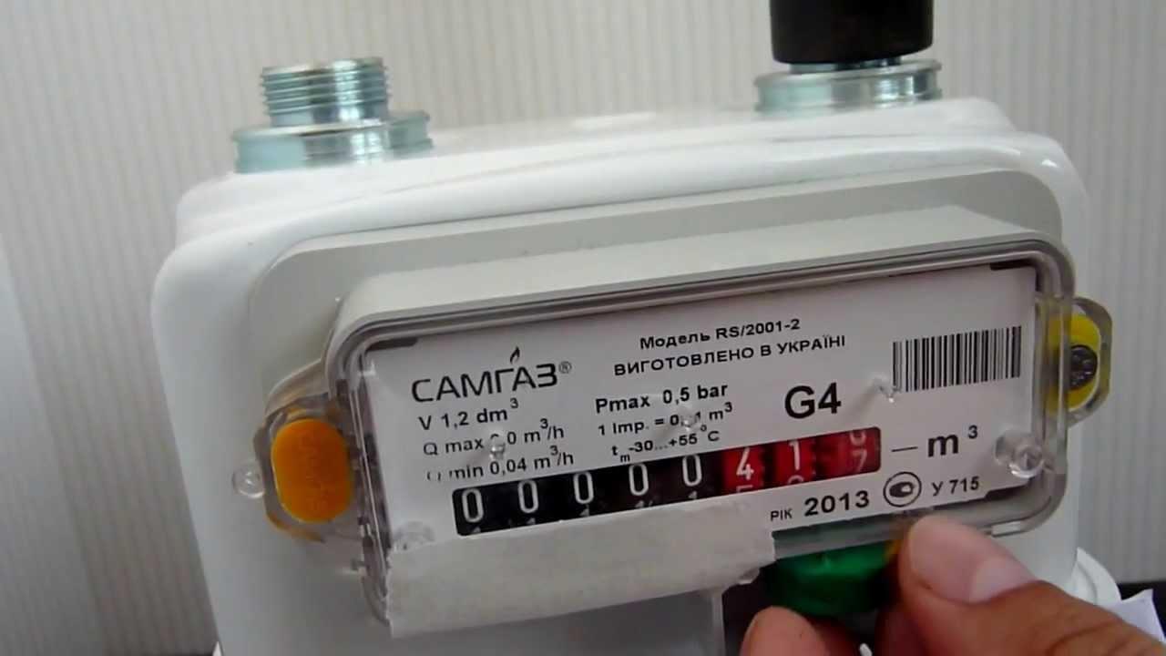 схема расчёта электроэнергии на одн с 1 июня 2013