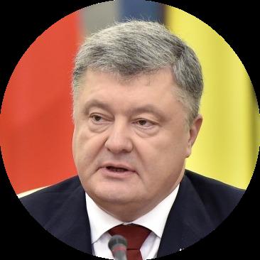 Президент Украины Петр Порошенко: