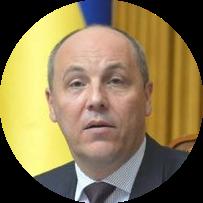 Спикер Верховной Рады Андрей Парубий: