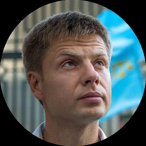Нардеп от Блока Петра Порошенко Алексей Гончаренко: