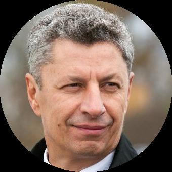 """Сопредседатель фракции """"Оппозиционного блока"""" Юрий Бойко:"""