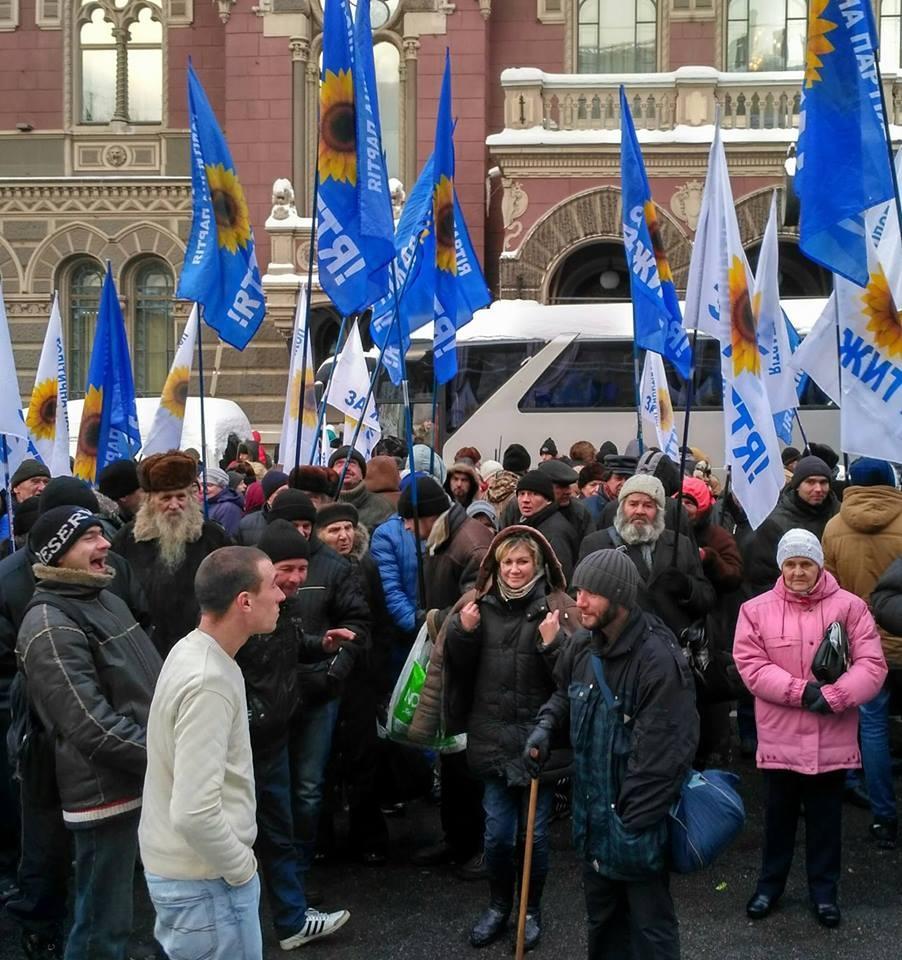 Митинг под зданием НБУ в Киеве 15 ноября. Фото: vlada.io