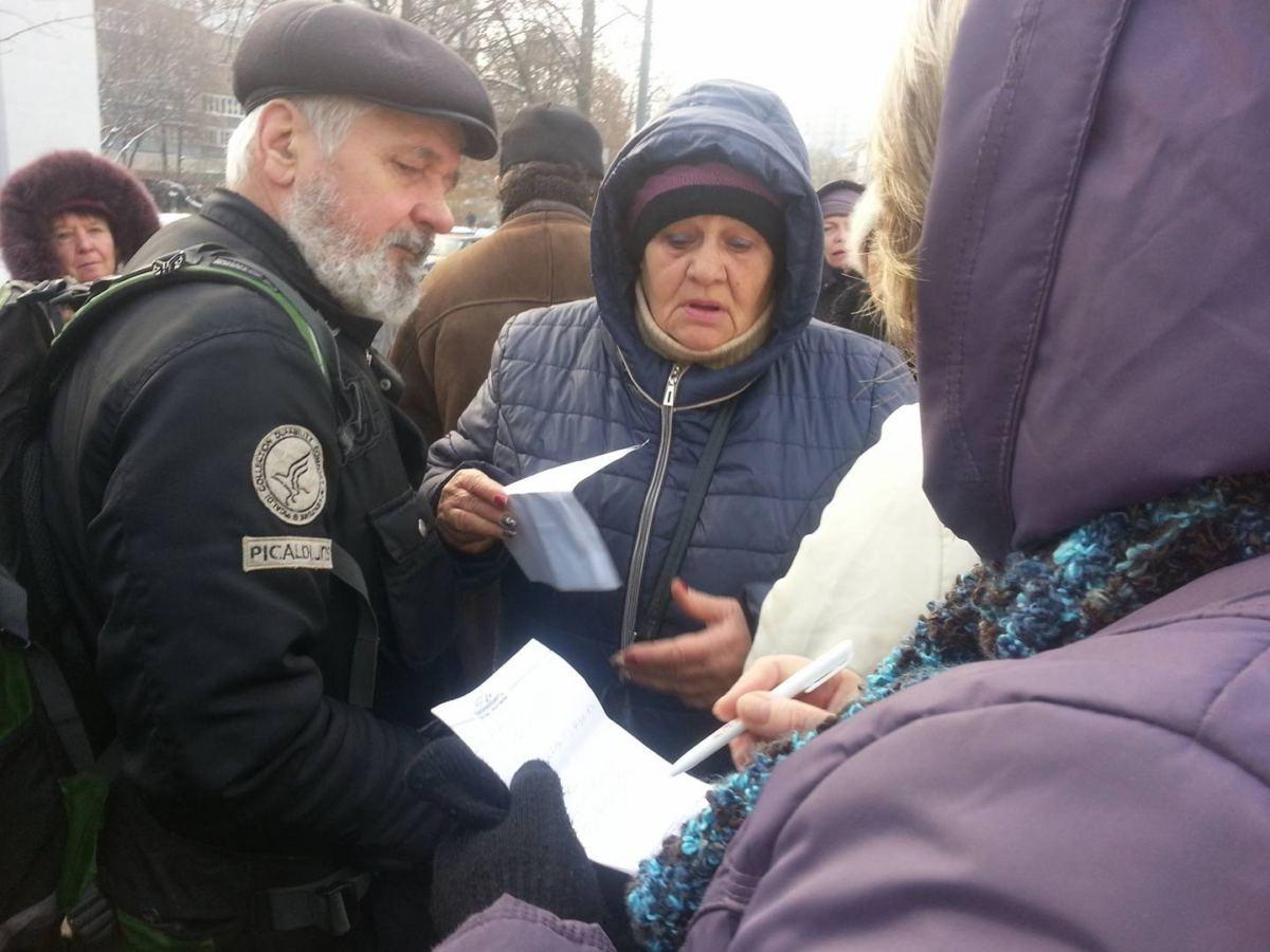 Митинги в центре Киева 15 ноября. Фото: vlada.io