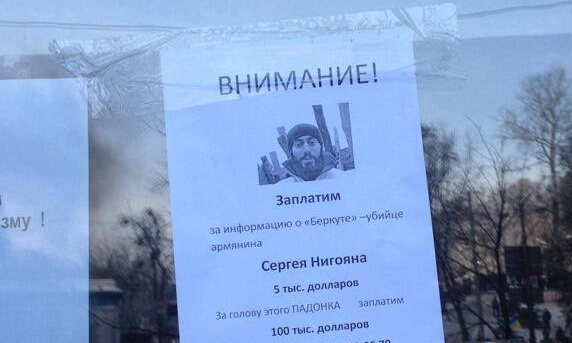 22134_1 Первые жертвы Майдана. Год спустя