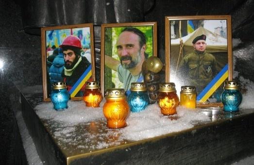 383932691 Первые жертвы Майдана. Год спустя