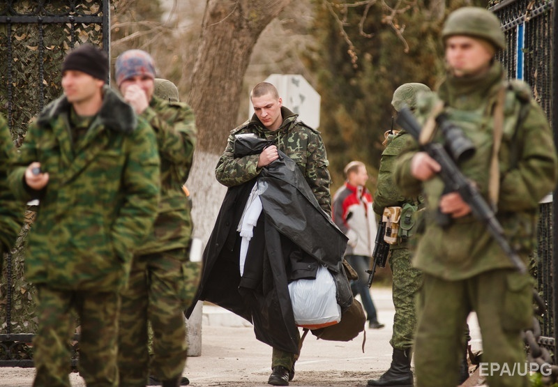 Международный криминальный суд признал события в Крыму международным военным конфликтом России и Украины. Фото: ЕРА
