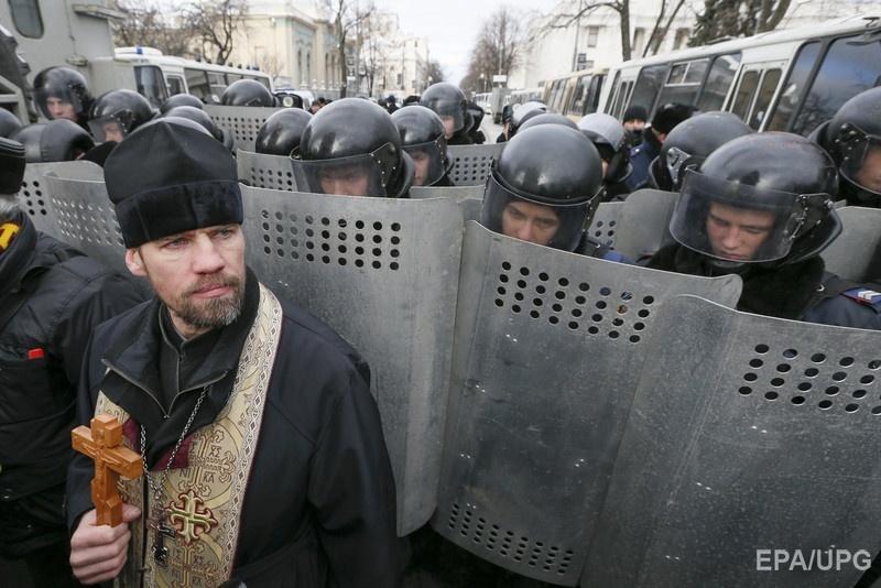 Расследование Гаагского трибунала по Украине начинается с событий на Майдане. Фото: ЕРА