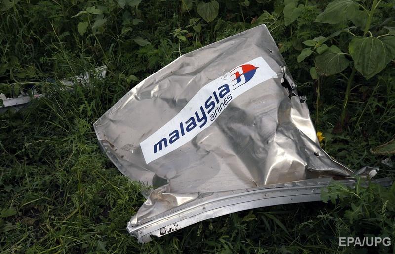 Обломки сбитого над Донбассом малазийского авиалайнера. Фото: ЕРА