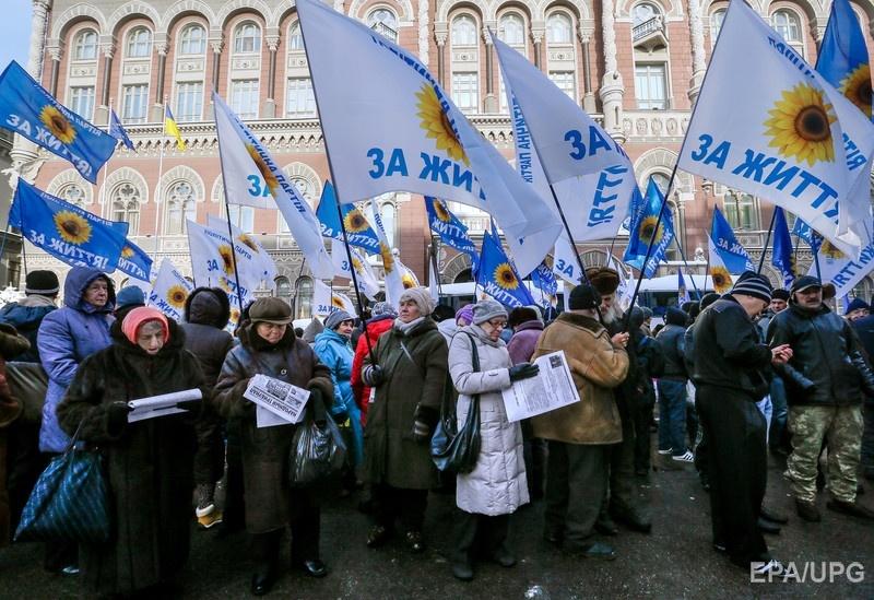 Митинг под зданием НБУ в центре Киева 15 ноября. Фото: ЕРА