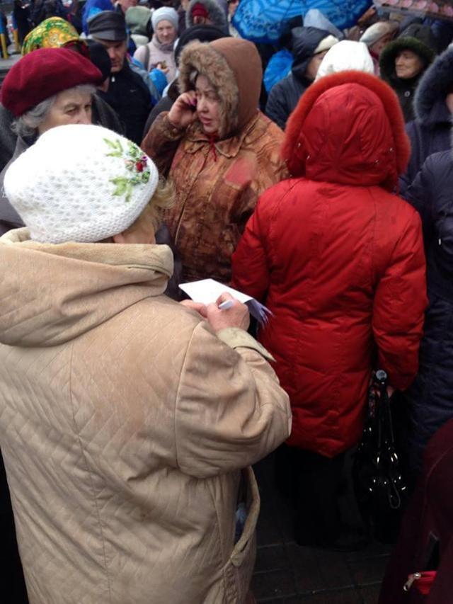 Митинг под зданием КГГА в Киеве. Март 2015. Фото: ЦЕНЗОР.net