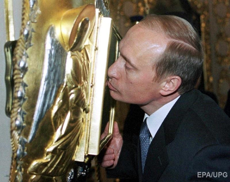 РПЦ и ФСБ могут стать одной организацией официально. Фото: ЕРА height=633