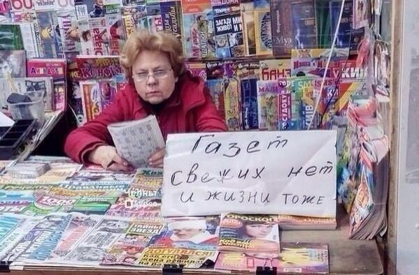 Произошел взрыв на пункте приема металлолома на Харьковщине, есть жертвы - Цензор.НЕТ 2308