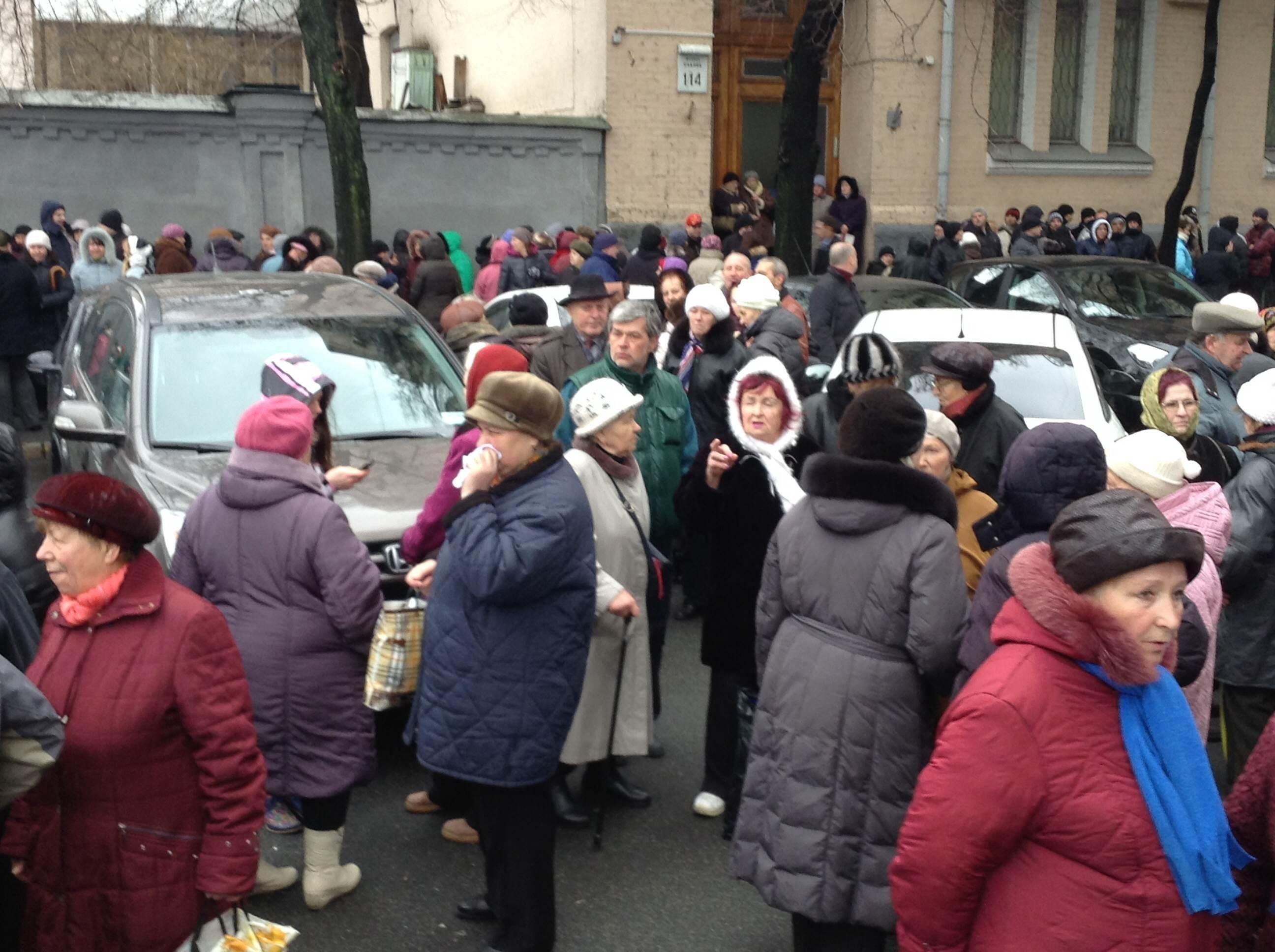 Митинги в центре Киева. Март 2015. Фото: ostro.org