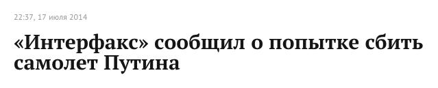 Скриншот: lenta.ru