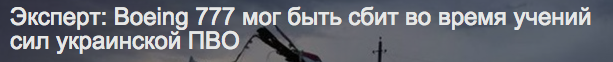 Скриншот: ntv.ru