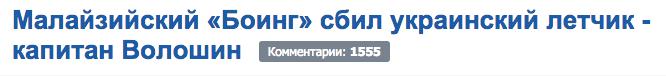 Скриншот: kp.ru